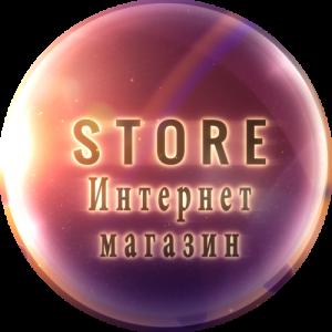 store